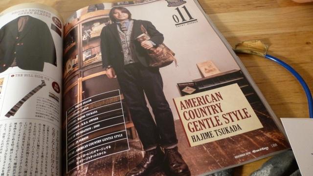 Free & Easy Magazine Nov. 2012 Hajime Tsukada - Barleay Harvest Season