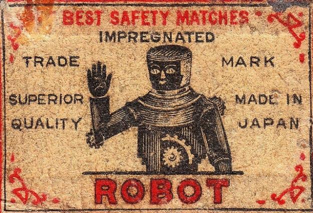 robot matches