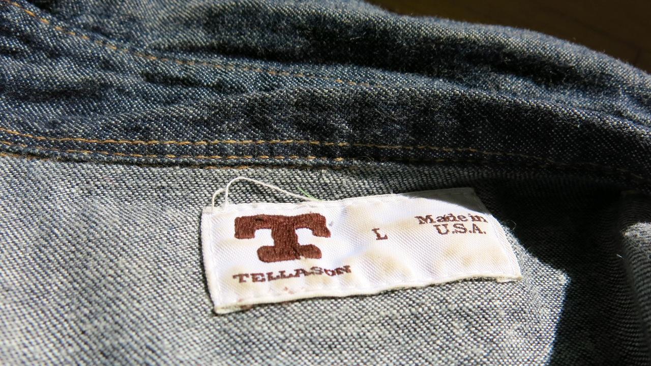simple tellason topper denim shirt tellason topper denim shirt with swiss sense topmatras. Black Bedroom Furniture Sets. Home Design Ideas