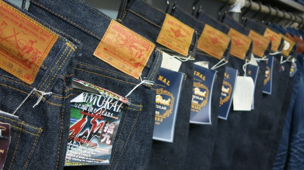 DC-4 Japanese Denim Store Berlin  664