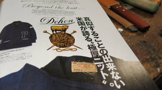 Men´s File & Clutch Magazine Collaboration  376